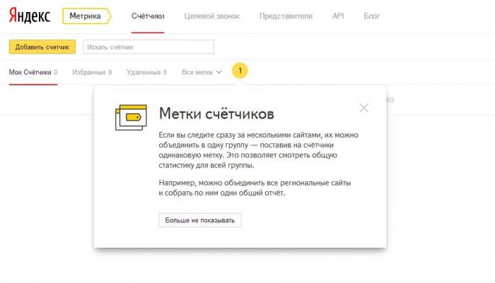 metrica_new