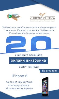 240-400 Узб (2)