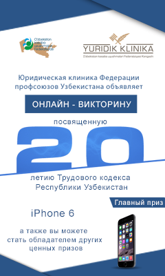 240-400 рус (2)