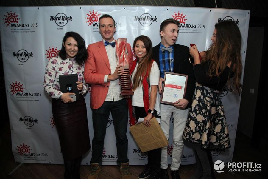 AwardKZ2015granprix
